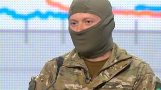 """Боец батальона """"Киев-1"""": Нам боевики нужны живыми, чтобы обменять их на наших пленных бойцов"""