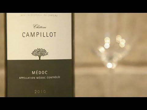 ワイン通販 Firadis WINE CLUB 30 ワインテイスティング動画 シャトー・カンピヨ(フランス ボルドー産赤ワイン)