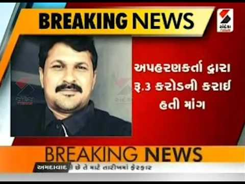 Morbi businessman murdered after kidnapping рее Sandesh News