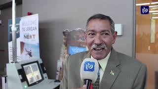 تركيب ماسحات حرارية للوقاية من فيروس كورونا في مطار الملك حسين (3/3/2020)