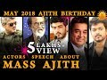 May 2017 Happy Birthday Thala  Ajith  Hd | All Actors Speech About Ajith | By Karthick Suriyan video