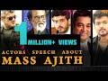AJITH FANS MUST WATCH | ACTORS Speech about MASS AJITH | HAPPY DIWALI OCT 2017 | by Karthick Suriyan