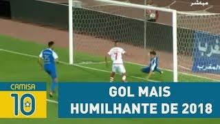 Marroquino EXAGERA e FAZ o GOL mais HUMILHANTE de 2018! thumbnail