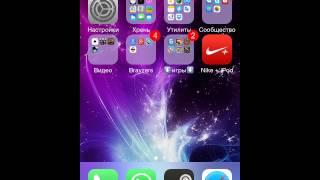 видео Не работает Wi fi в iPhone. Как сделать вайфай в айфоне.