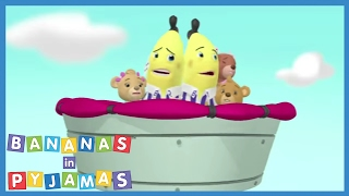 Shaking the Bananas | Bananas in Pyjamas