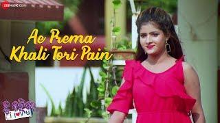 Ae Prema Khali Tori Pain | Tu Kahide I Love You | Rakesh & Sanmanita | Bishnu & Ananya