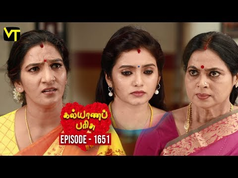 Kalyana Parisu Tamil Serial Latest Full Episode 1651 Telecasted on 06 August 2019 in Sun TV. Kalyana Parisu ft. Arnav, Srithika, Sathya Priya, Vanitha Krishna Chandiran, Androos Jessudas, Metti Oli Shanthi, Issac varkees, Mona Bethra, Karthick Harshitha, Birla Bose, Kavya Varshini in lead roles. Directed by P Selvam, Produced by Vision Time. Subscribe for the latest Episodes - http://bit.ly/SubscribeVT  Click here to watch :   Kalyana Parisu Episode 1650 https://youtu.be/M9KePXTjJTU  Kalyana Parisu Episode 1649 https://youtu.be/t7Wn7jybjaQ  Kalyana Parisu Episode 1647 https://youtu.be/Z3uIjjaagds  Kalyana Parisu Episode 1646 https://youtu.be/mxxeKBz_Ve8  Kalyana Parisu Episode 1645 https://youtu.be/s2-afRiTHmE  Kalyana Parisu Episode 1644 https://youtu.be/-KBHoDidBBI  Kalyana Parisu Episode 1643 https://youtu.be/lKuuGOU-kYw  Kalyana Parisu Episode 1642 https://youtu.be/eJj_LF7QEg4  Kalyana Parisu Episode 1641 https://youtu.be/Wv56djfBB64   For More Updates:- Like us on - https://www.facebook.com/visiontimeindia Subscribe - http://bit.ly/SubscribeVT