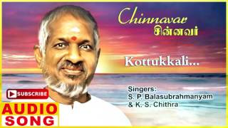 Kottu Kili Song | Chinnavar Tamil Movie Songs | Prabhu | Kasthuri | Ilayaraja | Music Master