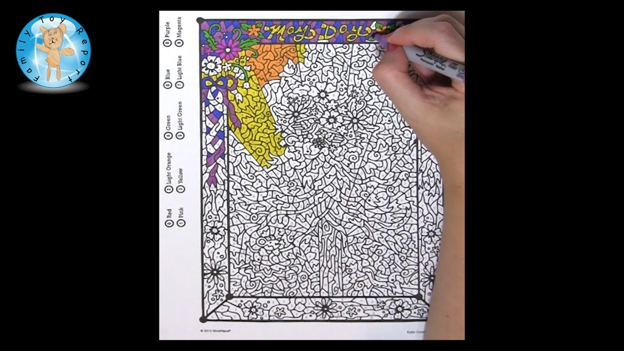 Mindware Color Counts Celebrations Coloring Book Sample Page