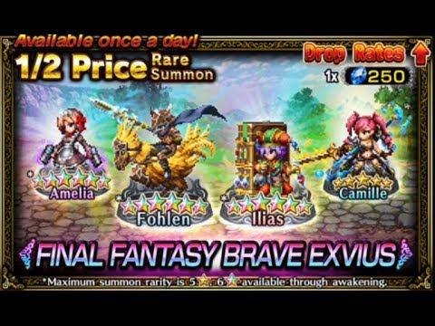 Final Fantasy Brave Exvius - Fohlen, Amelia, Ilias, and Camille Banner Summons