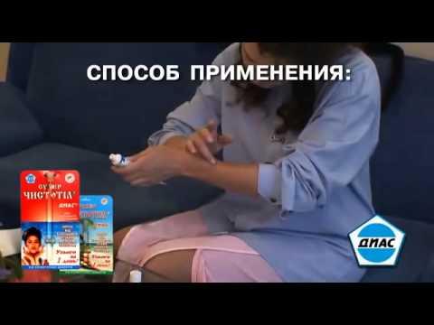Удаление папиллом   аптечные средства