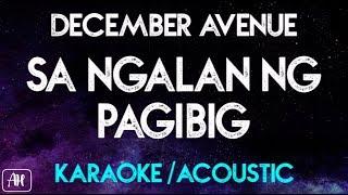 December Avenue - Sa Ngalan Ng Pagibig (Karaoke/Acoustic Instrumental)