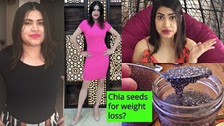 CHIA SEEDS FOR WEIGHT LOSS & BELLY FAT LOSS |  Chia seeds health benefits चिया बीज के फायदे