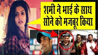 Mohammed Shami Compelled me to SLEEP with Brother, Says Wife Hasin Jahan