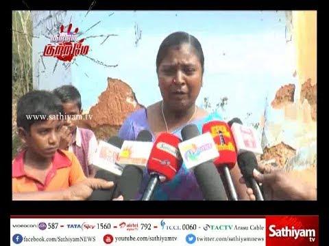 Kutram Kutrame - Continuous murder in Tirunelveli district - 24/08/2017