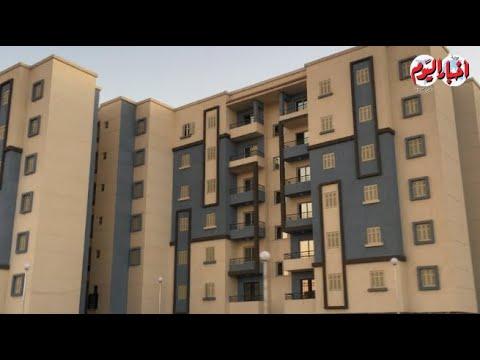 أخبار اليوم شاهد عمارات الإسكان الاجتماعي للإعلان العاشر بحدائق أكتوبر Youtube