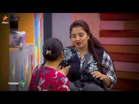 Bigg Boss Season 2 Promo 06-07-2018 Vijay Tv Show Online