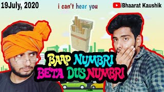 BAAP NUMBRI BETA DUS NAMBRI || comedy vine || funny video || i can't hear you || Bhaarat Kaushik