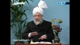 Tarjumatul Quran - Sura' al-Tawba [The Repentance]: 112 - 122.