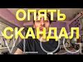 VLOG: ЛЕРА УСТРОИЛА СКАНДАЛ / Лабецкий Егор