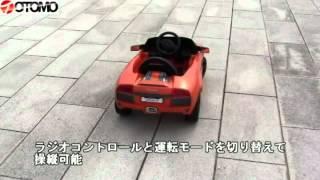 OTOMO 子供乗用RC電動車 乗車動画