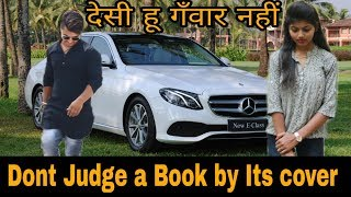 Don't Judge A Book By Its Cover | Desi Hu Gawar Nahi | Desi People | Inteqam