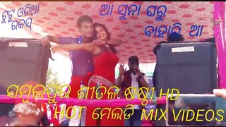 Gambar cover Procession Dj Dance HD videos Aa suna gharu bahari aa