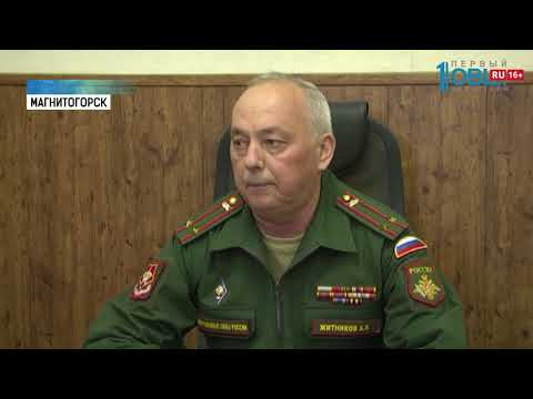 В Челябинской области начался осенний призыв