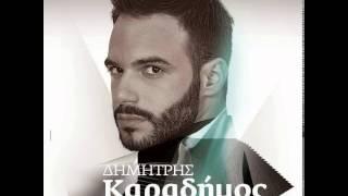 Repeat youtube video Dimitris Karadimos Pairnw tin euthini / Δημήτρης Καραδήμος παίρνω την ευθύνη Remix 2014