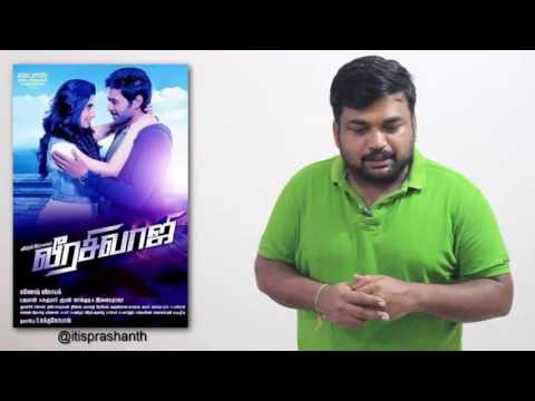 Veera Sivaji review by prashanth