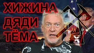 видео Троицкий Артемий Кивович