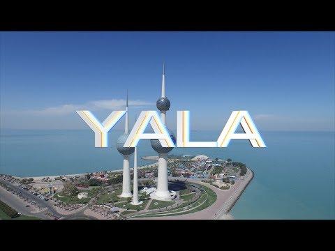 Sons of Yusuf - YALA Kuwait هلا فبراير (Q8 Tourism Sector)