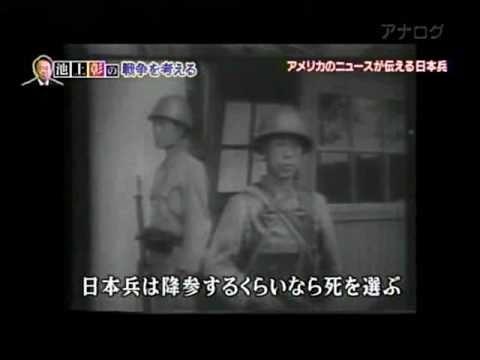 アメリカから見た日本兵の評価