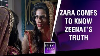 MAJOR TWIST Zara comes to know Zeenat's Truth | Ishq Subhan Allah