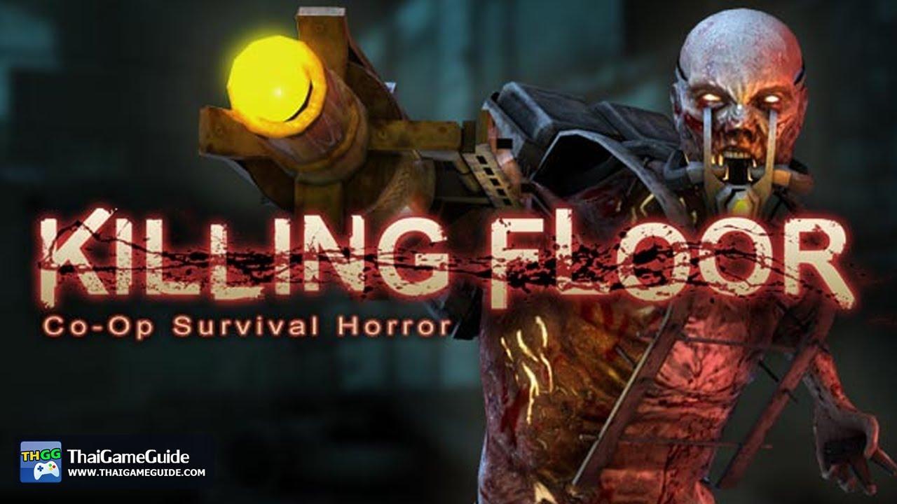 Killing Floor Co Op Multiplayer