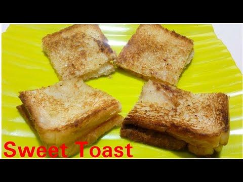 Sweet toast recipe by Kitchen with Rehana
