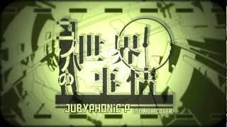 Repeat youtube video English Cover【JubyPhonic】Konoha no Sekai Jijou コノハの世界事情