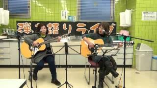 フォークソング 弾き語り倶楽部 関西本部 2012年11月17日(土)ht...