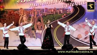 Ioane Ioane Марина Девятова