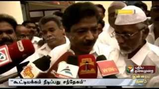 Masilamani join dmk With 200 members spl tamil video hot news 04-10-2015 | DMK Chief Karunanidhi welcome for Masilamni joinig DMK