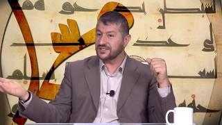 Bir Dost Olarak Hz. Peygamber (sas) | Muhammed Emin Yıldırım (29. Ders)