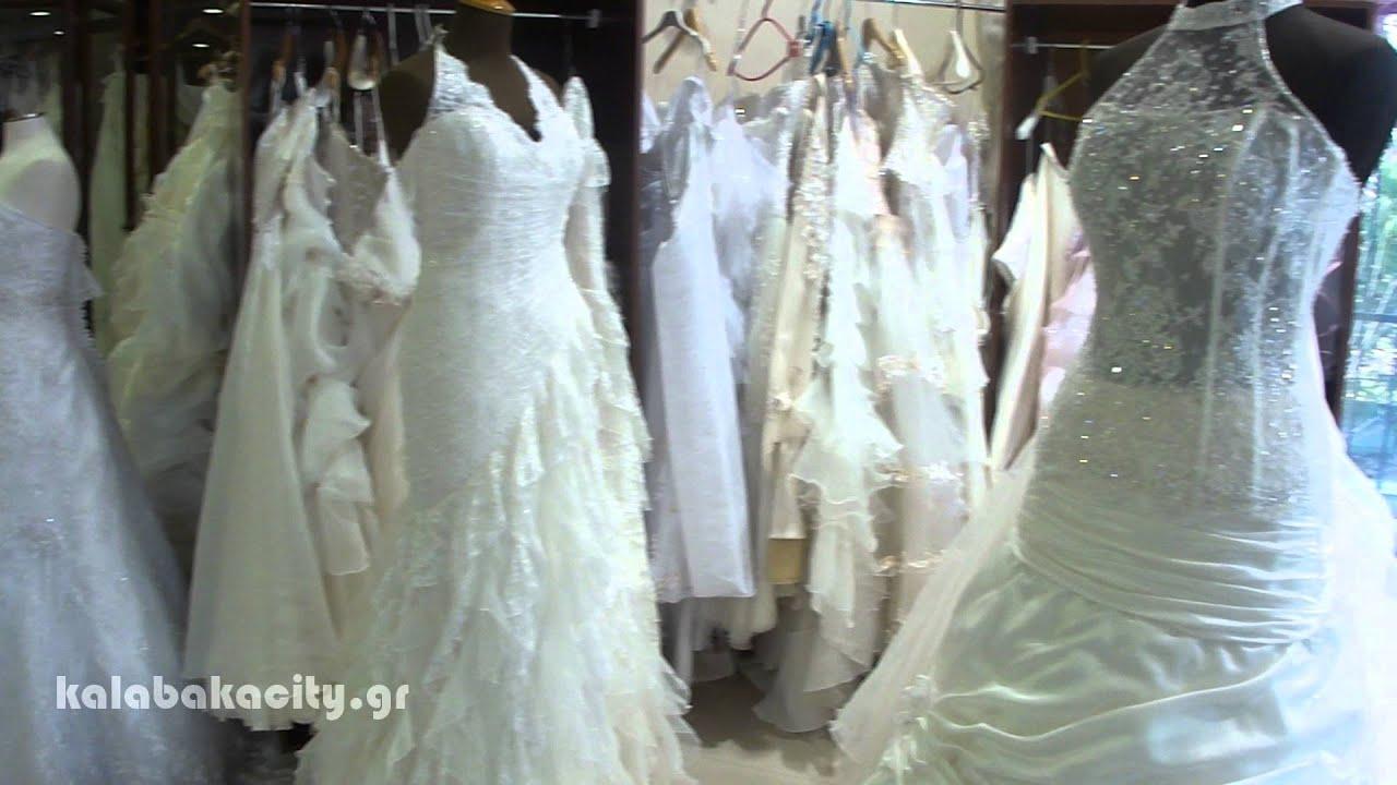 0f33c1b80bae Οίκος Νυφικών ΣΟΦΗ - Γάμος Διονυσίας - YouTube