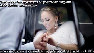 Варианты обработки свадебной фотографии