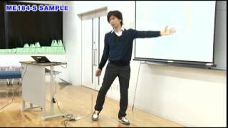 石井慎一郎の 『 基本動作のメカニズムと動作分析シリーズ 』 臨床動作分析の概論と姿勢制御のバイオメカニクス
