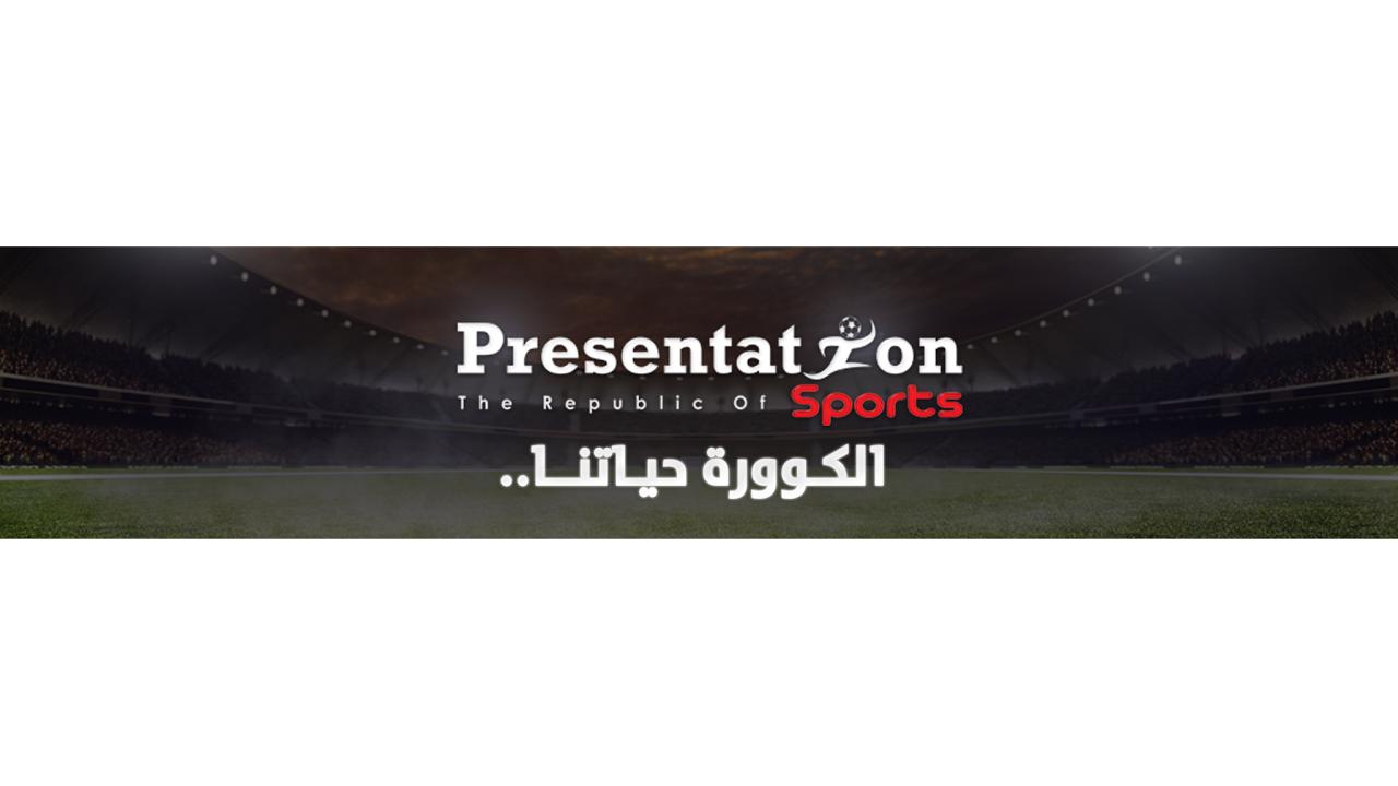 البث المباشر لمباراة الجونة vs الإنتاج الحربي   كأس مصر دور الـ 16