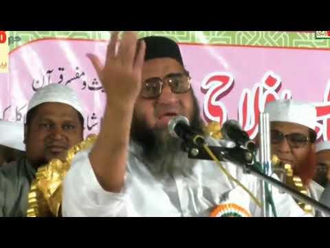 Qari Ahmed Ali Falahi Sahab Latest Bayan Aurangabad