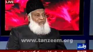 (3/4) Waqt News Interview with Dr Israr Ahmed