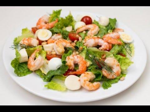 """Салат """"Цезарь"""" с креветками [Рецепты Bon Appetit]из YouTube · С высокой четкостью · Длительность: 2 мин1 с  · Просмотры: более 58000 · отправлено: 04.05.2015 · кем отправлено: Рецепты Bon Appetit"""