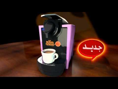 New spot capsule bonal youtube - Meilleure marque machine expresso ...