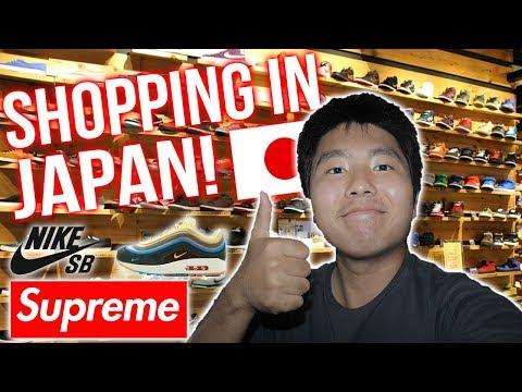 STREETWEAR SHOPPING IN JAPAN!